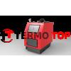 РЕТРА-3М 150-200 кВт твердотопливный котел длительного горения