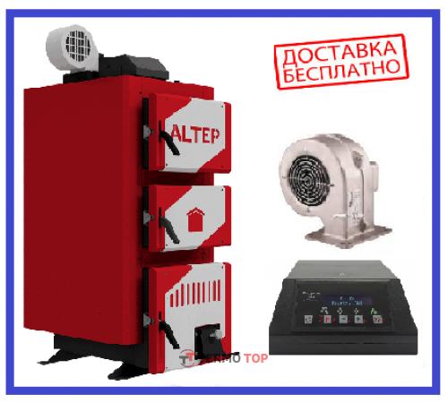 Твердотопливный котел длительного горения Classic Plus 10-30 кВт