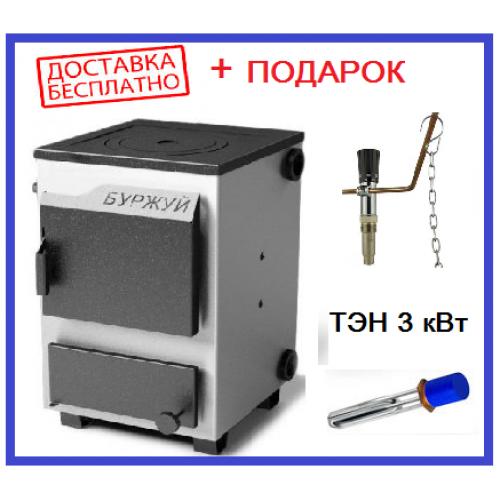 Твердотопливный котел Буржуй КП-12