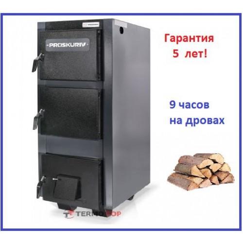 Проскуров АОТВ 14-26П котел твердотопливный